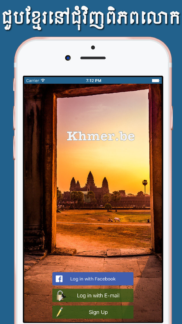 Khmer.be iPhone App